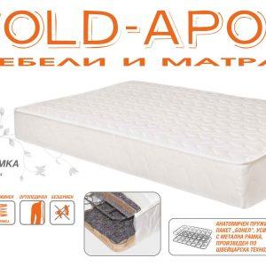AtinaKokoLux 300x300 - Атина коко лукс