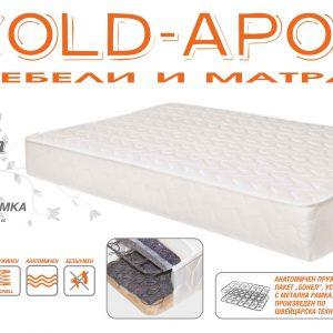 AtinaStandart 300x300 - Атина стандарт