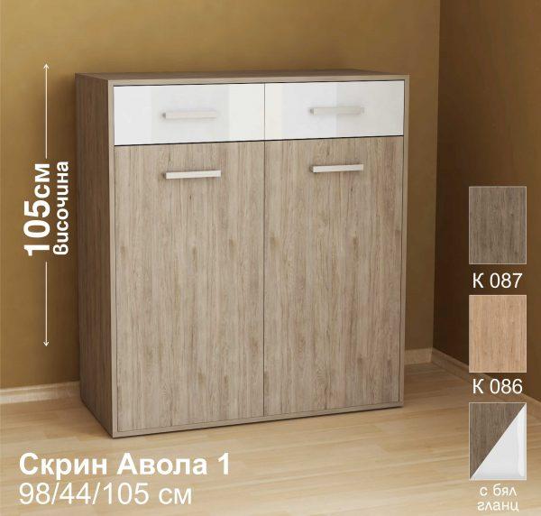 Avola 1 600x572 - Скрин Авола 1