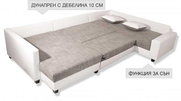 Corner bed 600x336 - Холова гарнитура КОРНЕР