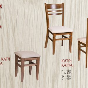 Katya1 and Stool Katya 300x300 - Стол КАТЯ 1