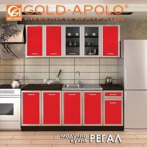 REGAL RED 300x300 - Регал