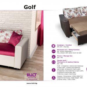 golfff 300x300 - Холов ъгъл ГЛОРИ