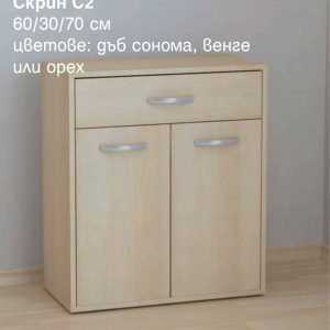 skrin C2 300x300 - Скрин С-2